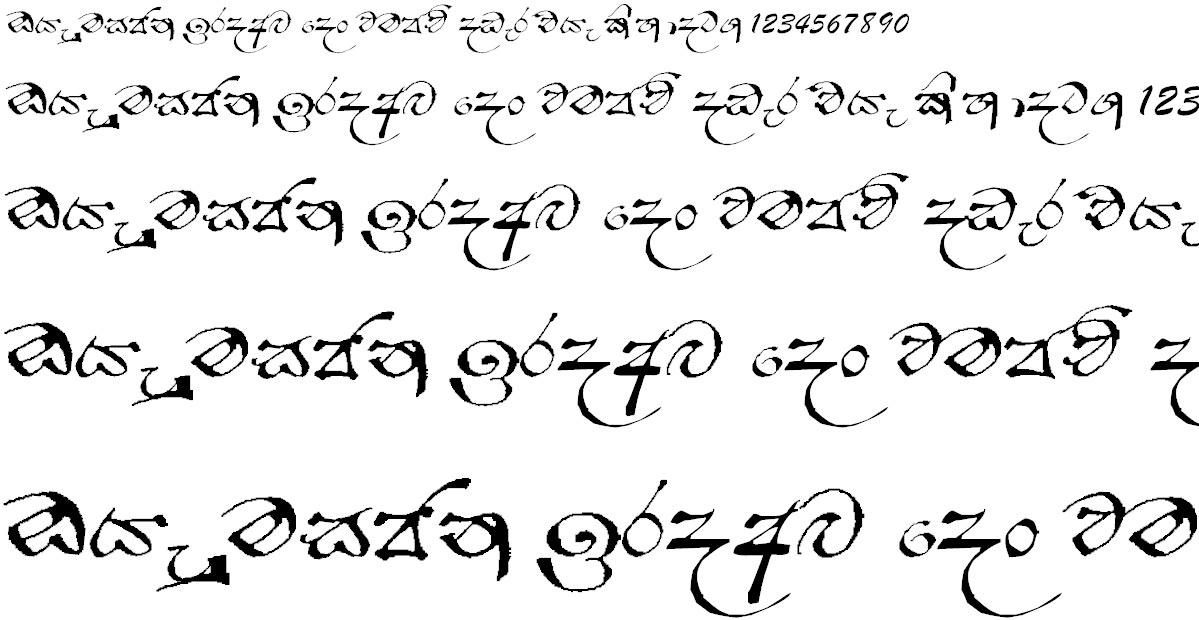 Nidahasa Hiru Sinhala Font