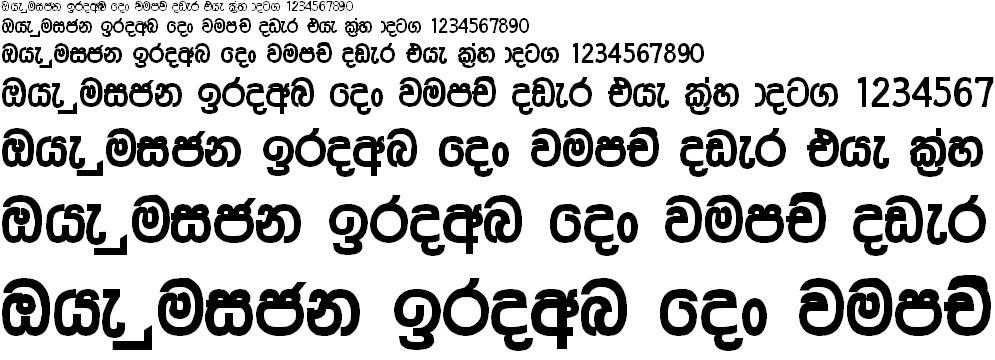 CPS 14 Sinhala Font