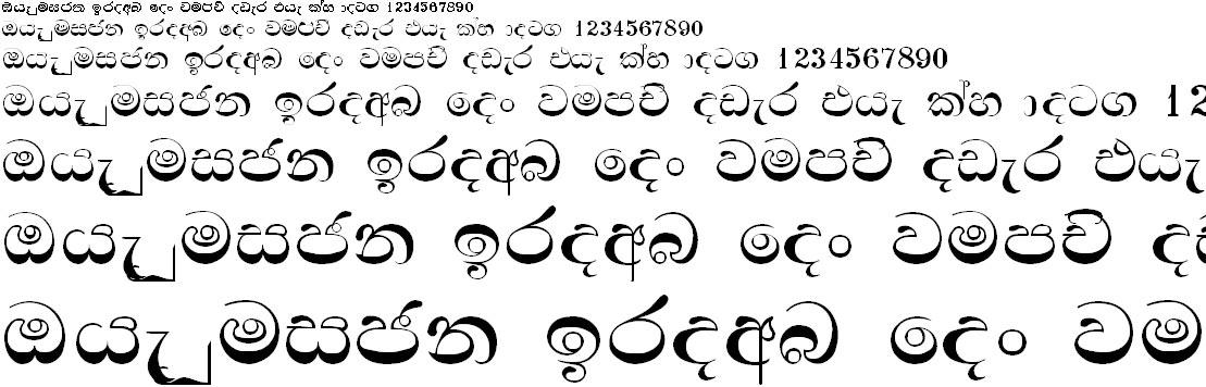 CPS 15 Sinhala Font