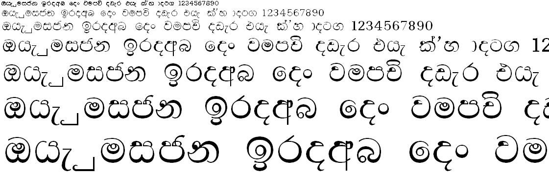 CPS 18 Sinhala Font