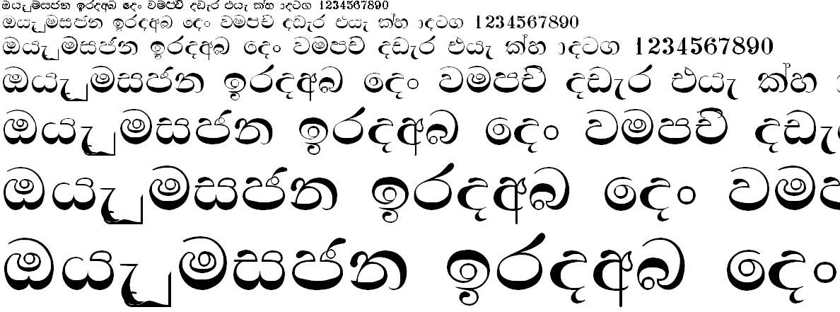 CPS 20 Sinhala Font