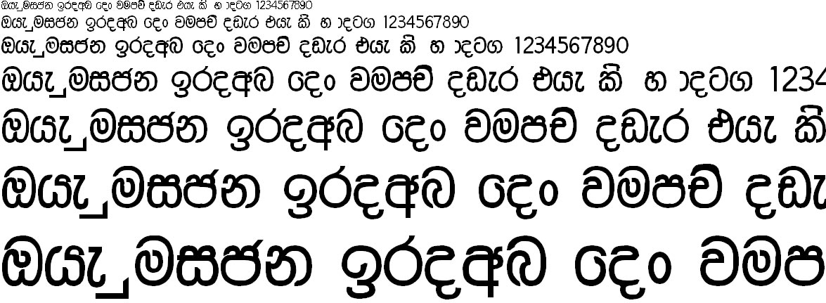 CPS 21 Sinhala Font