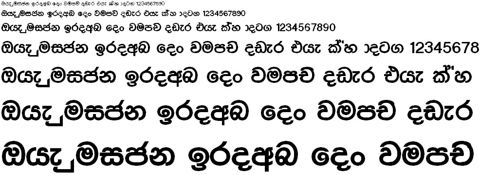 CPS 43 Sinhala Font
