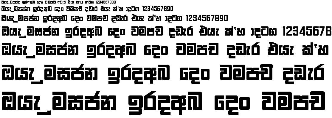 CPS 44 Sinhala Font