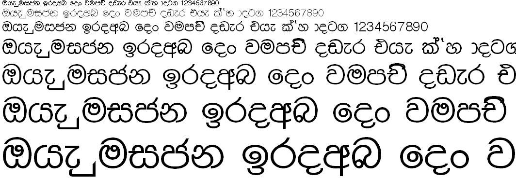 CPS 45 Sinhala Font