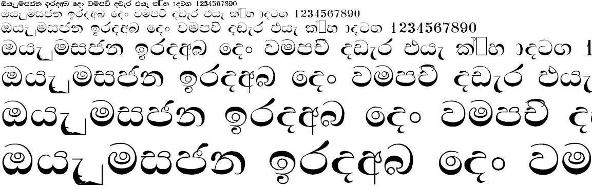 NPW Anurada Sinhala Font