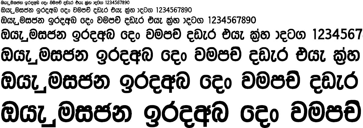 NPW Araliya Sinhala Font
