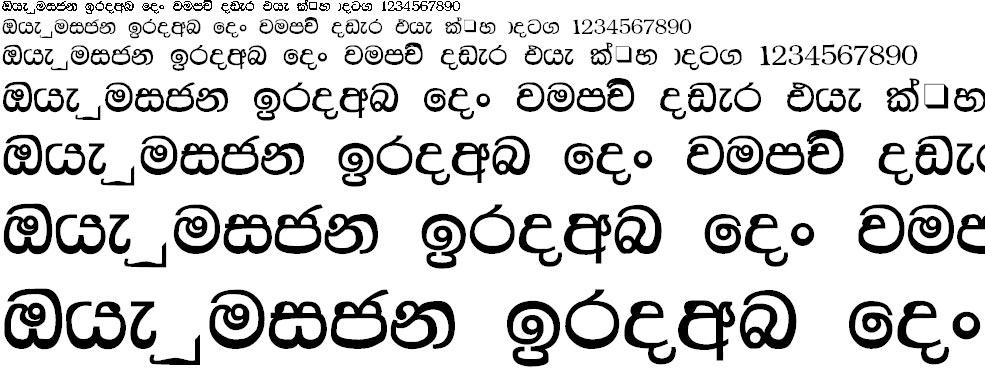 NPW Chamin Sinhala Font