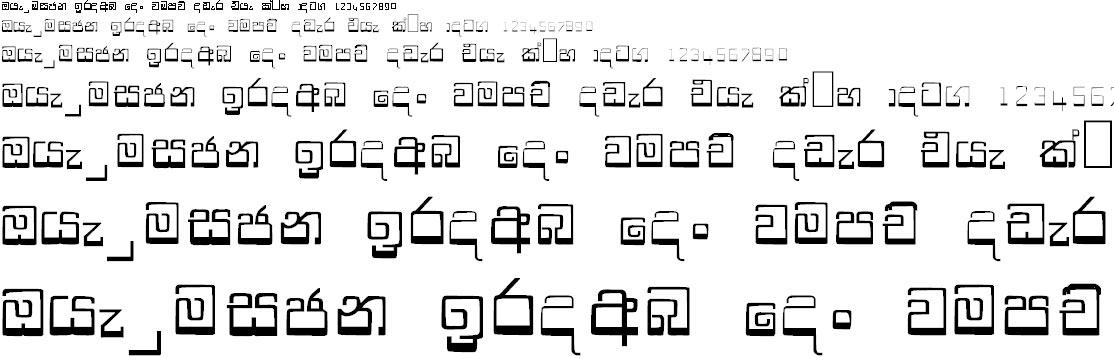 NPW Kasun Sinhala Font
