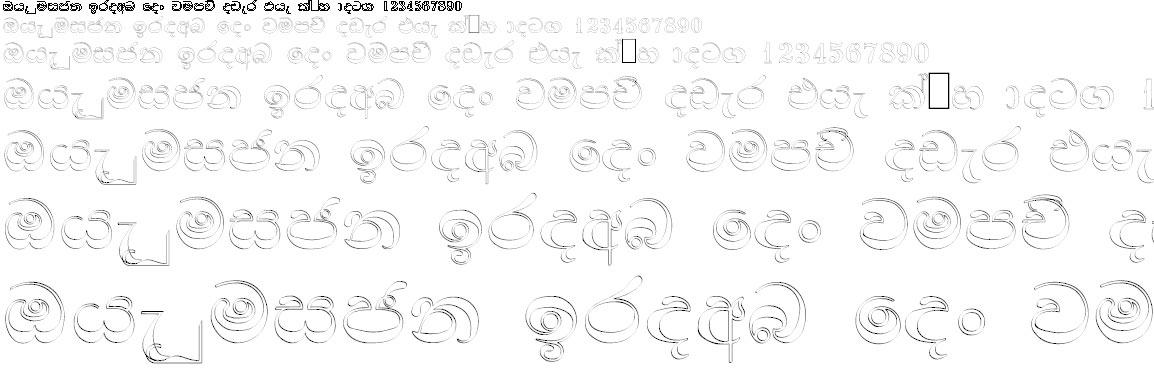 NPW Madu Sinhala Font