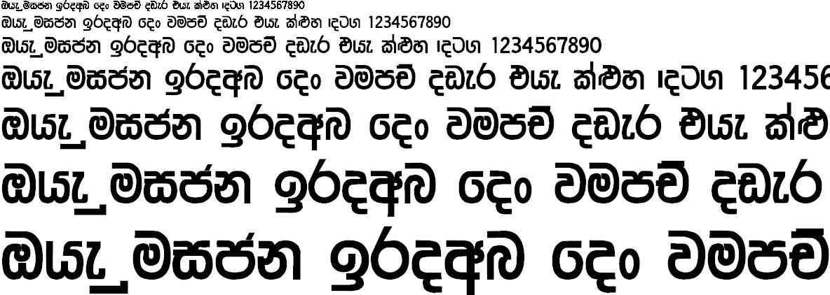NPW Nilakshi Sinhala Font