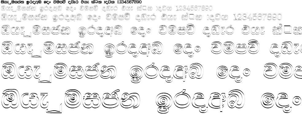 NPW Punsisi Sinhala Font