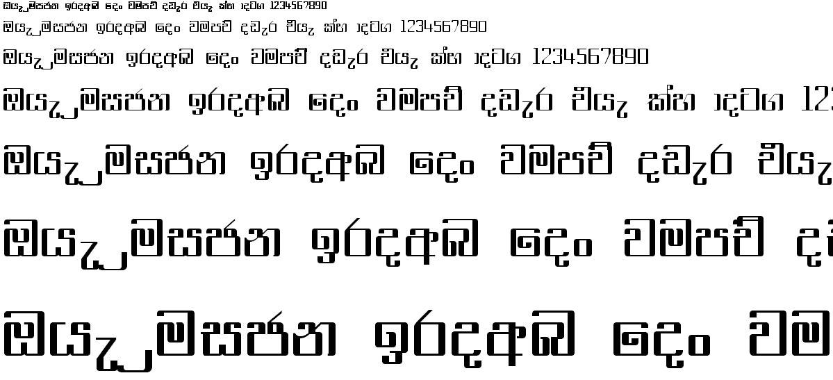AMS Supun Sinhala Font