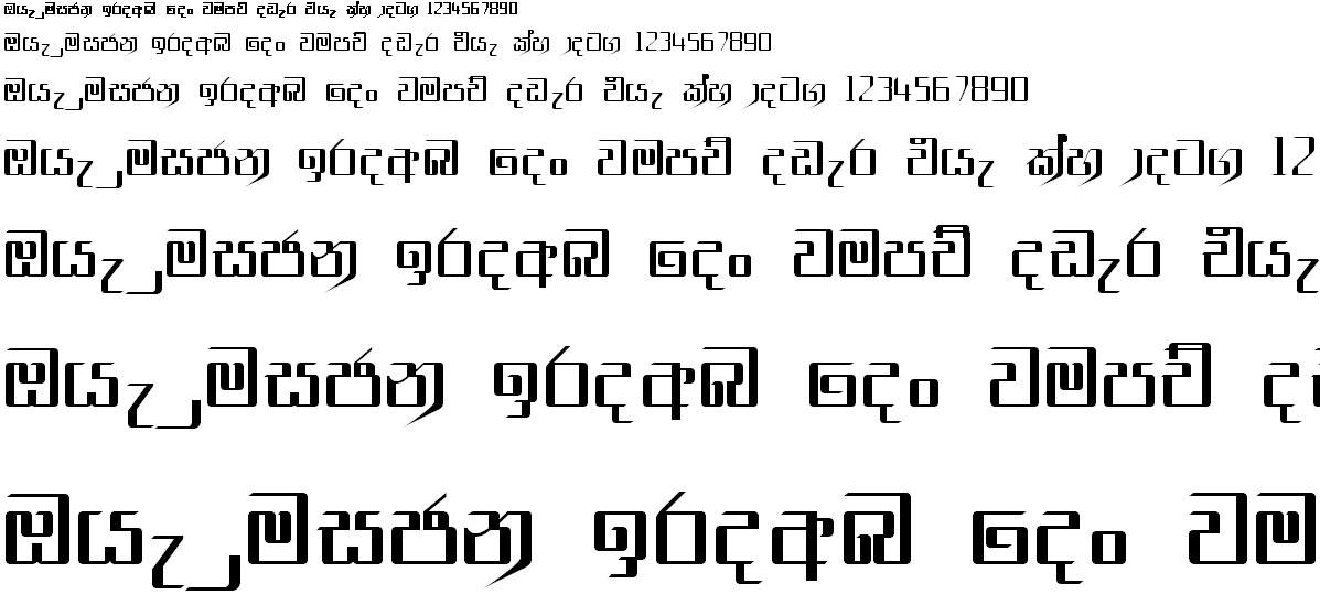 AMS Supuni Sinhala Font