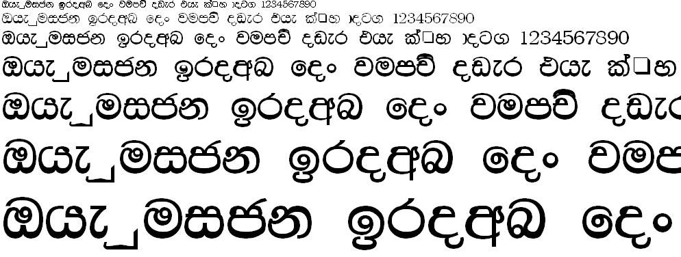 Paras Normal Sinhala Font