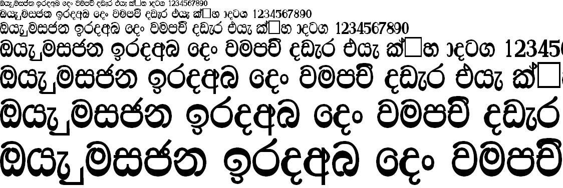 Ridhma Bold PC Sinhala Font