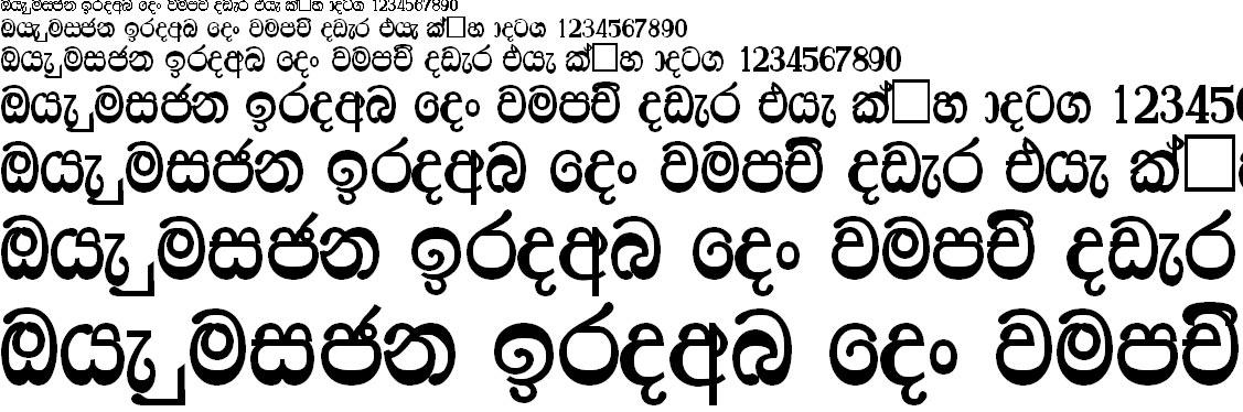 Ridhma Bold Sinhala Font
