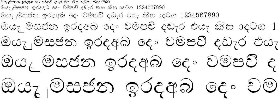 Ridi 18 Sinhala Font