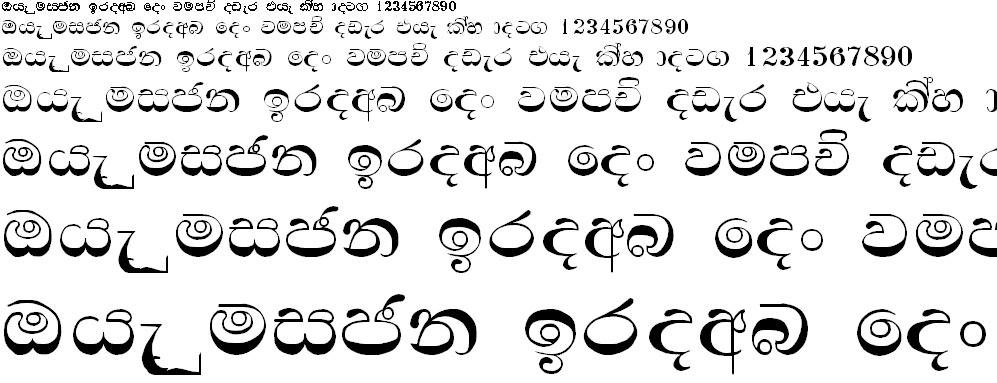 Sandaya BOI Sinhala Font