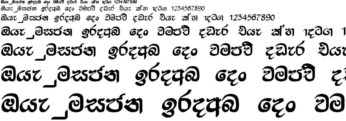 Sara Baron Sinhala Font