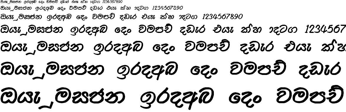 Sara Gune Sinhala Font