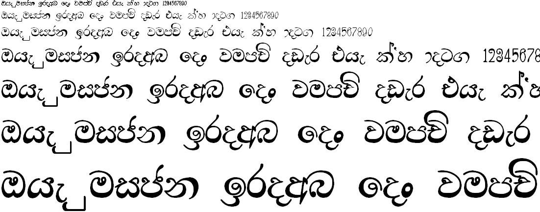 Sara Seth Sinhala Font