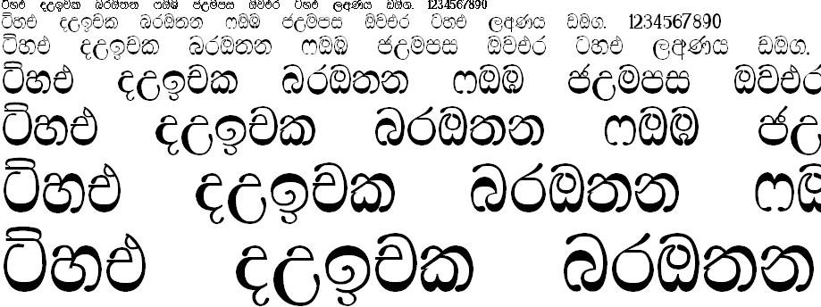 Senkadagala Sinhala Font