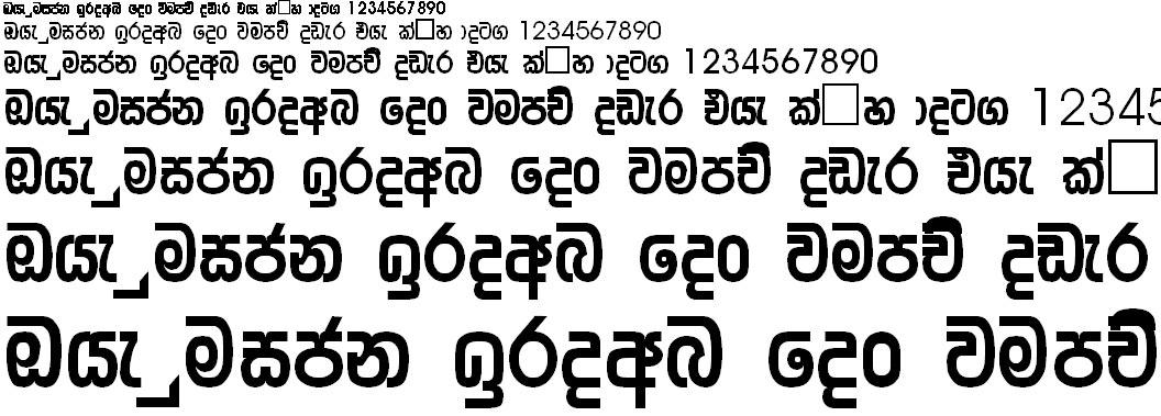 Sepalika Plain Sinhala Font