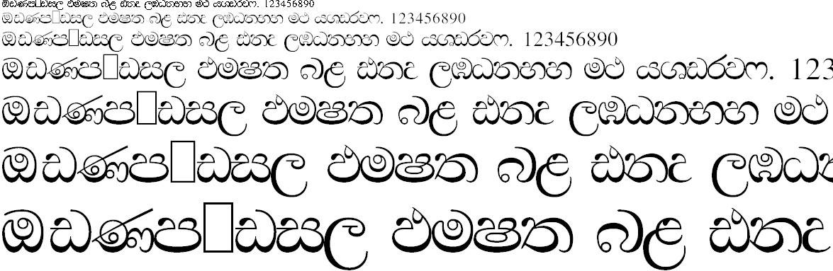 SIN Walawe Normal Sinhala Font