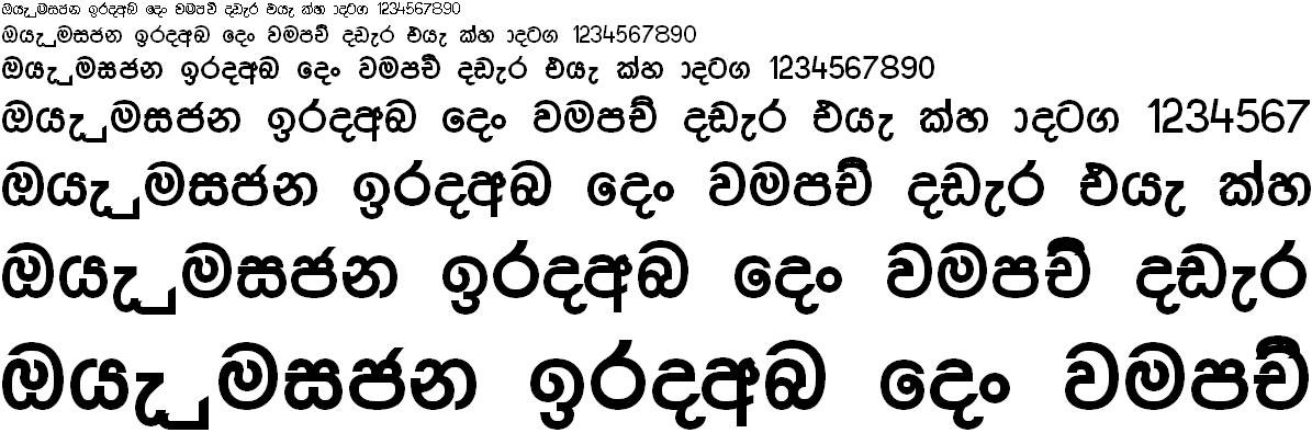 SU Anagi Sinhala Font
