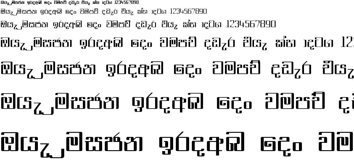 SU Pushpi Sinhala Font