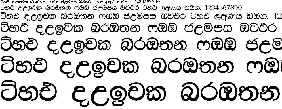Thissamaharama Sinhala Font