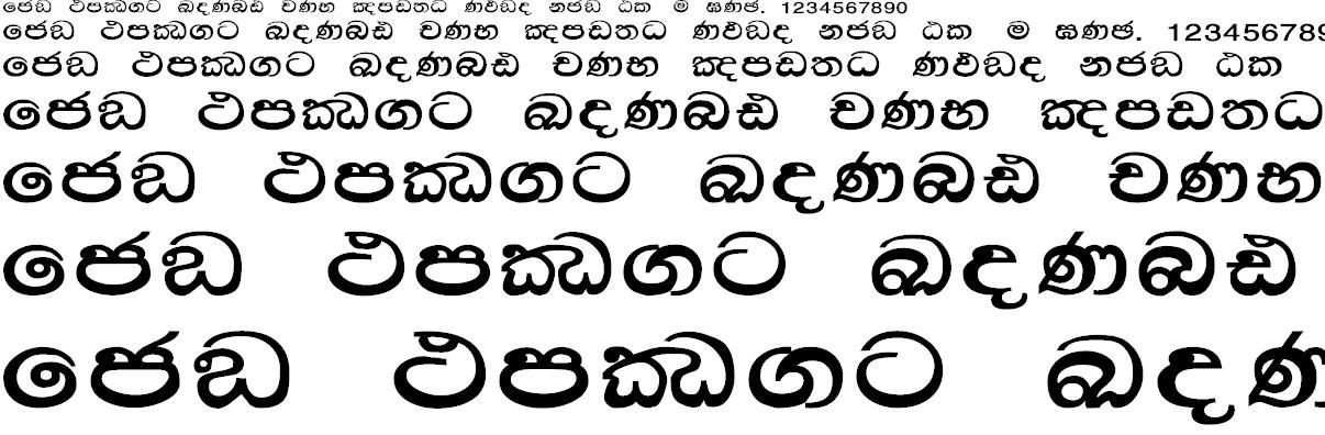 Vri Sinhala CB Bold Sinhala Font