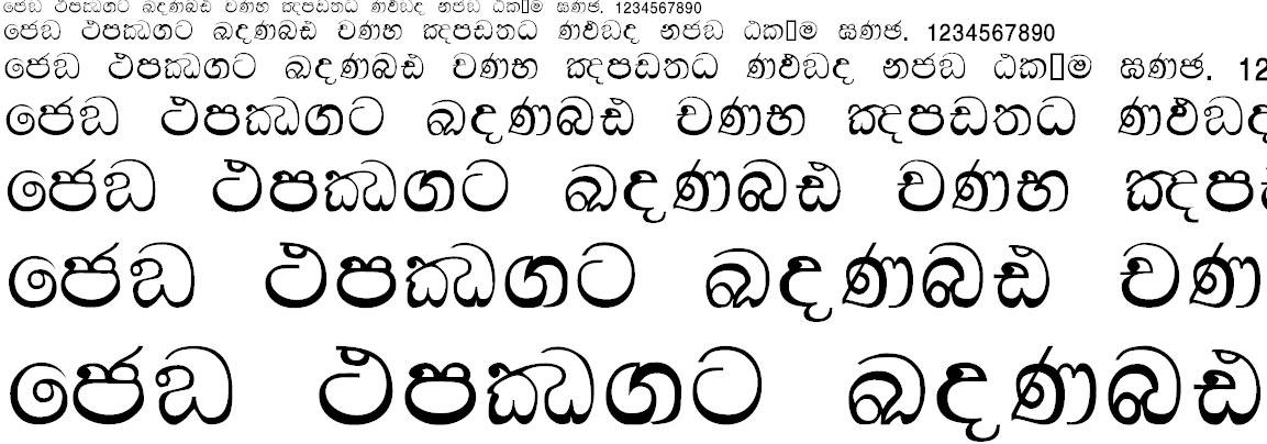 Vri Sinhala CN Normal Sinhala Font