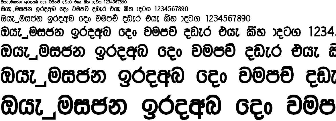 Wije 6 Same Thickness Tall Round Sinhala Font
