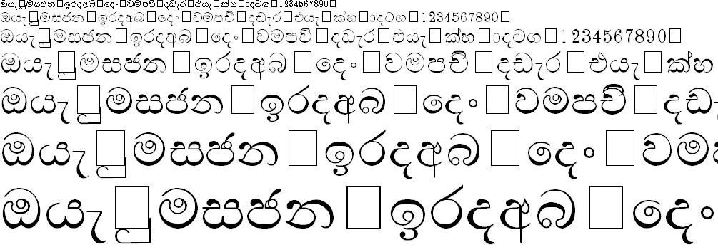 Wije Sekara Layout Sinhala Font