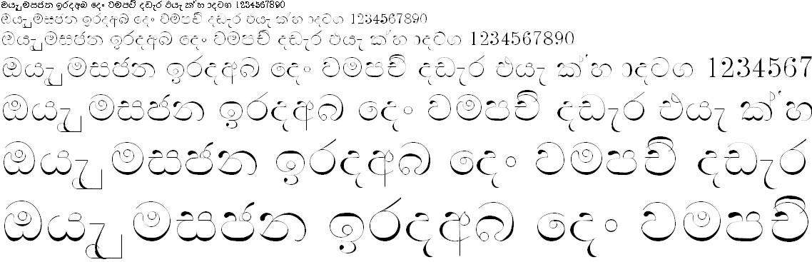 Wijeya Sinhala Font